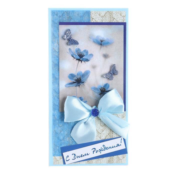 открытки с днем рождения синие каждого региона