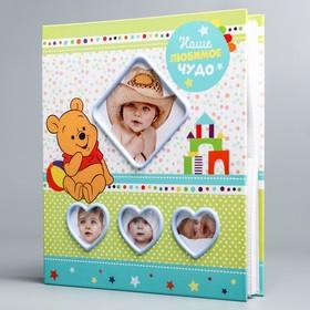 Фотоальбом на несколько окошек, Медвежонок Винни и его друзья