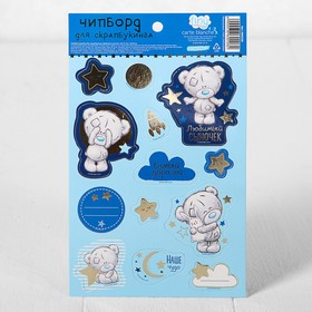 Cutting chipboard for scrapbooking embossed