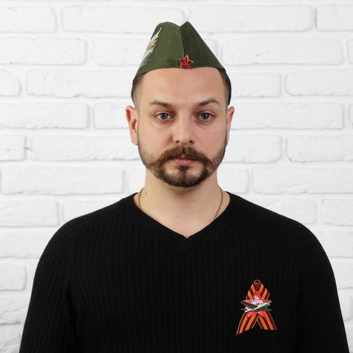 """Набор """"День Победы"""" на Берлин, пилотка+брошь+флаг 90*60см"""