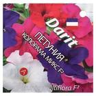 "Семена цветов Петуния ""Колорама"" микс F2, О, 0,1 г"