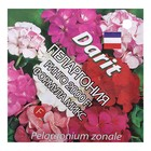 "Семена цветов Пеларгония ""Ринго 2000"" F1 Формула Микс, Мн, DARIT  4 шт"