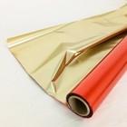 Полисилк двухсторонний, цвет красный + матовое золото, 1 х 50 м