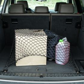 Сетка багажная для фиксация груза, 114 х 61 см Ош