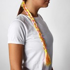 Коса на резинке, цвет жёлтый 42 см