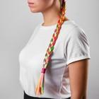 Braid Raduga 42 cm elastic
