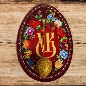 "Pendant Easter egg on the card ""XB"" (flowers), 5 x 7.7 cm"
