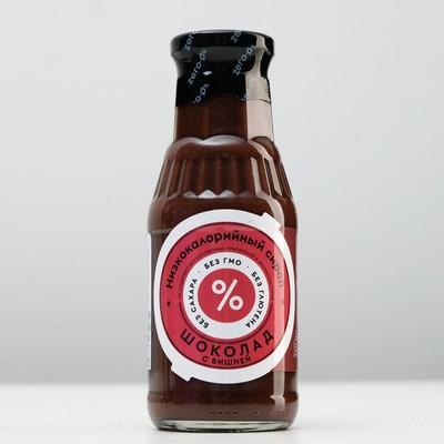 "Низкокалорийный сироп Mr.DjemiusZERO ""Шоколад с вишней 330 мл"