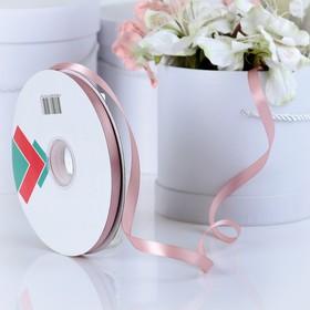 Tape, textile, packaging, color peach, 1 cm x 95 m