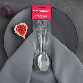 "A set of Cutlery spoons 20 cm ""Bubble"", 6 PCs"