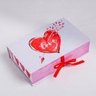 Коробка-книга Love, 20 × 12.5 × 5 см