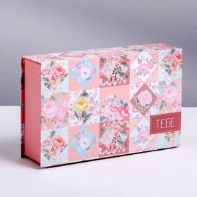 Коробка‒книга «Тебе», 20 × 12.5 × 5 см