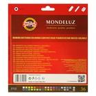 Карандаши акварельные набор 36 цветов, Koh-I-Noor Mondeluz 3712 + точилка + кисть 2 штуки - фото 719955