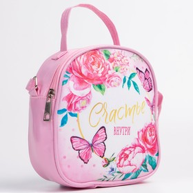 Bag children's Department with zipper, color pink