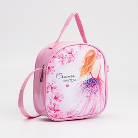 "Bag children's ""Happiness inside"", the color pink"