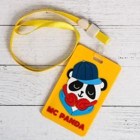 Чехол резиновый для бейджа MC Panda