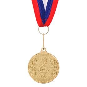 Медаль тематическая «Музыка», золото, d=4 см