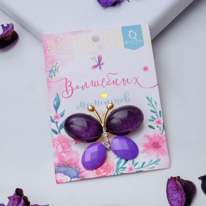 """Брошь """"Бабочка"""" блестящая, цвет фиолетовый в золоте - фото 446183801"""