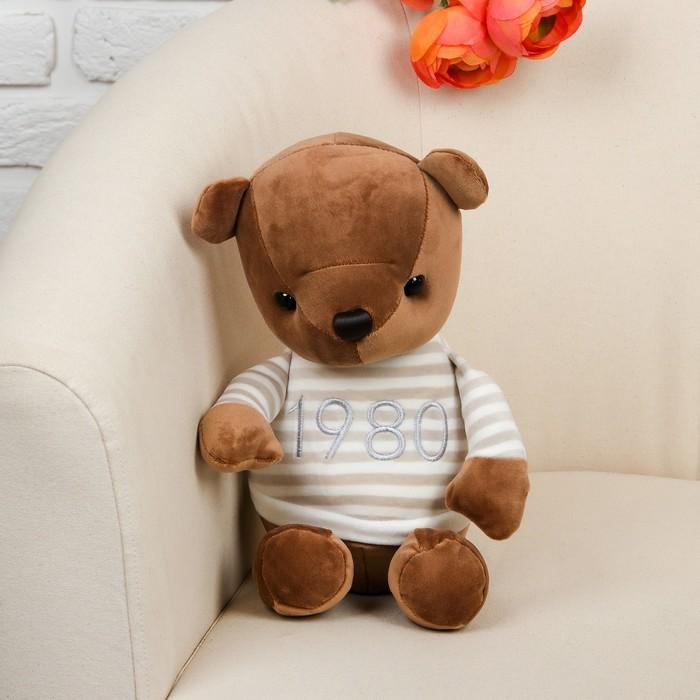 Мягкая игрушка «Медведь в полосатой футболке»