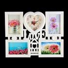 "Wall clock, series: the Photo, ""LOVE"", 4 photo frames, white 42х33 cm"
