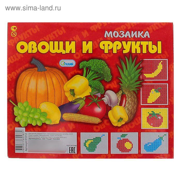 """Мозаика """"Овощи и Фрукты"""""""