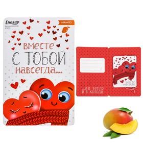 Ароматизатор в открытке «Вместе навсегда», манго