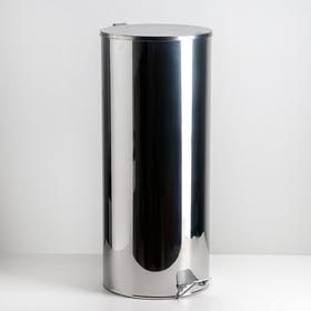 Корзина для бумаг с пепельницей 50 л (нерж)