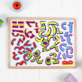 "Designer magnetic ""Learn numbers"""