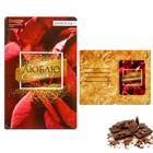 Ароматизатор в открытке «Самой прекрасной», шоколад