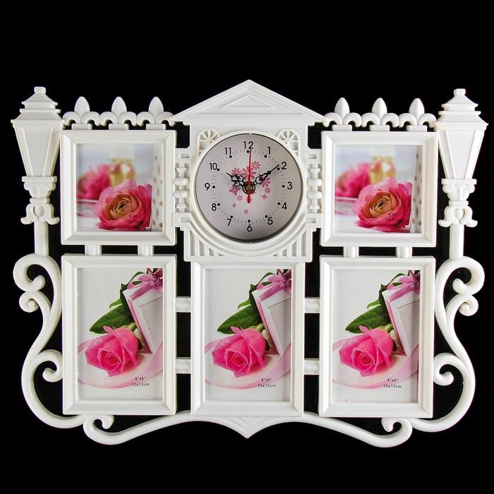 """Часы настенные, серия: Фото, """"Фонари"""", 5 фоторамок, белые, 50х39 см"""