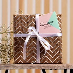 """A set of burlap with the application and postcard """"Happiness"""" 0.5 × 4 m"""