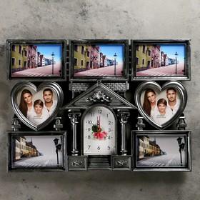 Wall clock, series: Photo