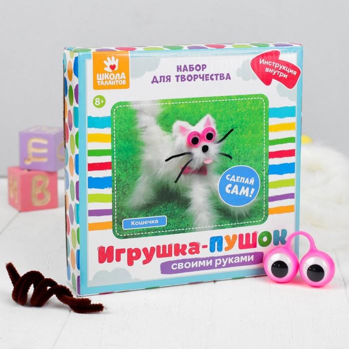 Набор для создания игрушки «Кошечка» из меховых палочек