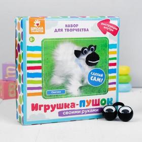 Набор для создания игрушки «Овечка» из меховых палочек