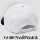 """Кепка """"DerZkaya"""" женская, белая+серый козырек"""