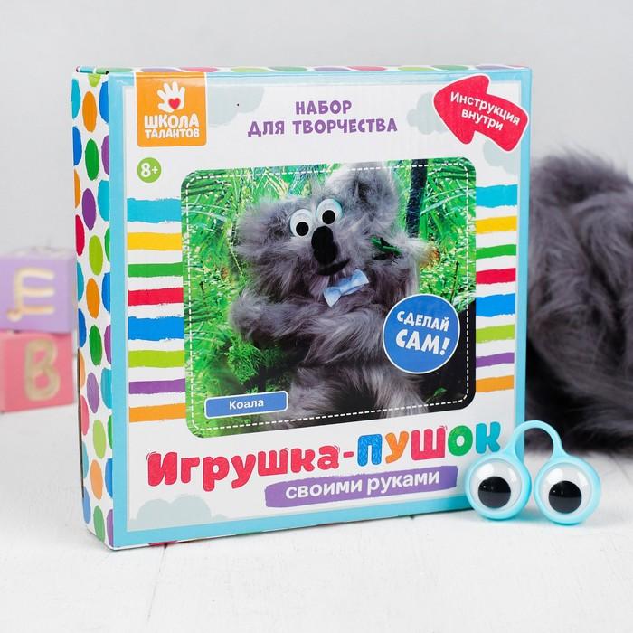 Набор для создания игрушки «Коала» из меховых палочек