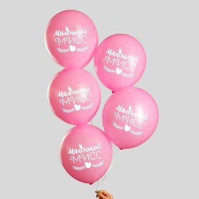 "Balloon 12"" Little miss, 2 tbsp., set of 50 PCs"