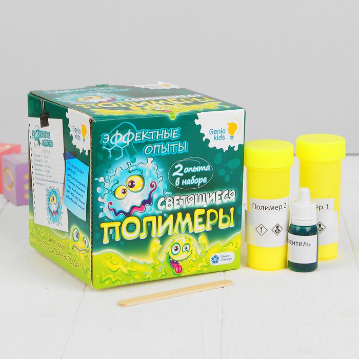 Набор для опытов «Светящиеся полимеры»