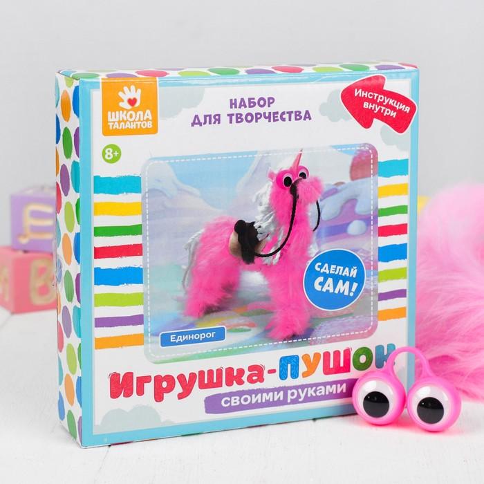 Набор для создания игрушки «Единорог» из меховых палочек