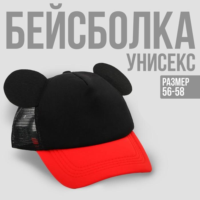 """Кепка """"Мышка""""  с сеткой, черный+красный"""