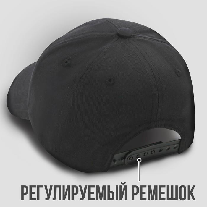 """Кепка """"RUSSIA"""", цвет черный"""