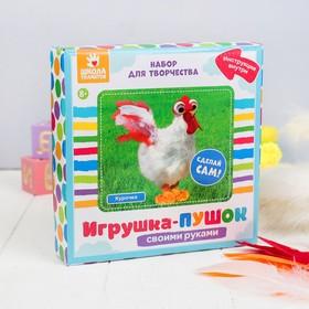Набор для создания игрушки «Курочка» из меховых палочек