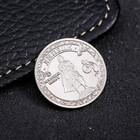 """Сувенирная монета """"Липецк"""", 2,2 см"""