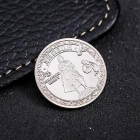 Сувенирная монета «Липецк», d= 2.2 см Ош