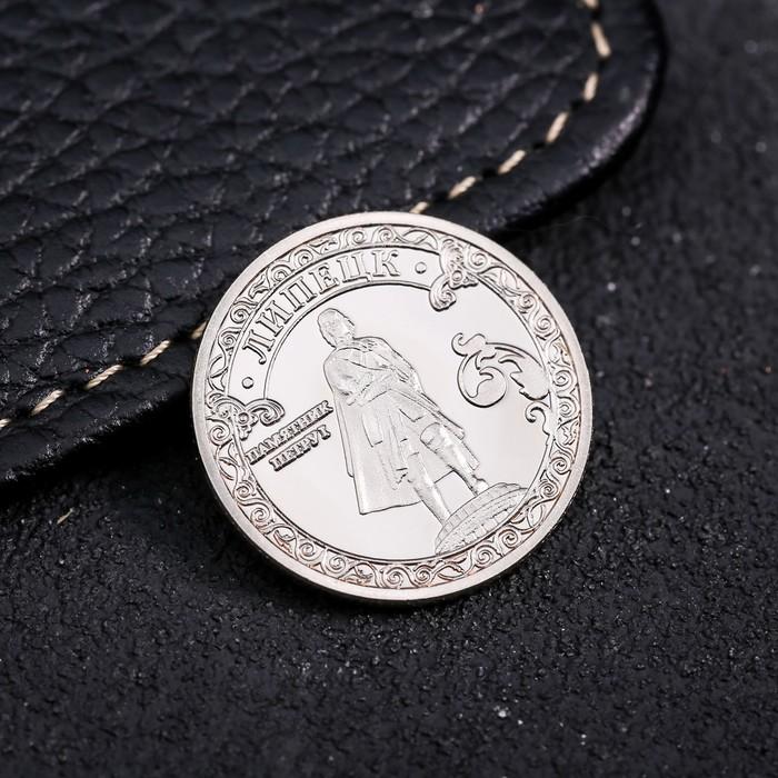 Сувенирная монета «Липецк»