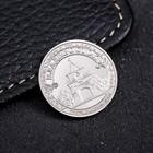 """Сувенирная монета """"Владивосток"""", 2,2 см"""