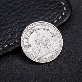 """Souvenir coin """"Vladivostok"""", 2.2 cm"""