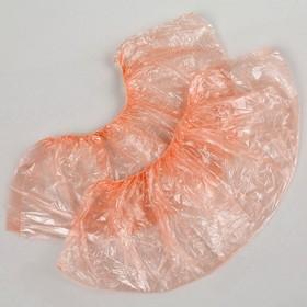 Бахилы детские оранжевые, высокопрочные, ПНД, 300х100мм., 28 мкм., 1,9 г./пара