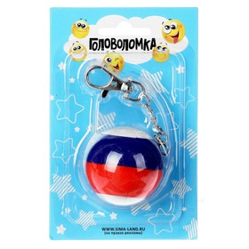 "Toy mechanical ""Ball"" on the key FOB 4*4 cm, tricolor"