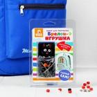 Набор для создания брелока «Кот» - фото 695516